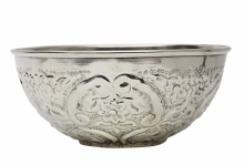 Moroccan Hammam Bowl Vintage made of Silver Maillechort Hand Engraved Large 19.5cm 7.7'' (Ref HB22)